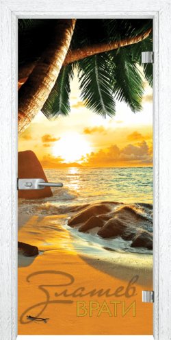 Print G 13 14 Beach sunset Y
