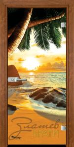 Print G 13 14 Beach sunset Z