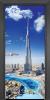Print G 13 16 Dubai G